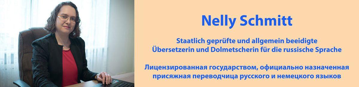 Nelly Schmitt – beeidigte Übersetzerin und Dolmetscherin für Russisch